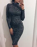 Женское стильное платье-гольф на осень и зиму (2 цвета)
