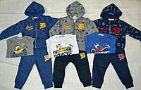Спортивный костюм-тройка утеплённый Good Love для мальчика