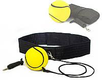 Мяч боксера на резинке Fight BALL с повязкой на голову