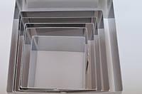Форма для выкладки гарниров и салатов метал. Квадрат из 6 шт.