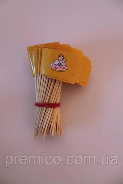 Флажки на зубочистке, флажки канапе (с лого), цена 0,70 грн., купить в Днепре - Prom.ua (ID# 10633993)