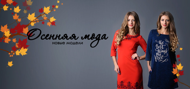 Новая Женская Одежда С Доставкой