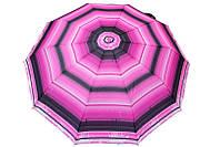 Складной женский зонт