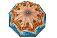 Зонт с удобной пластиковой ручкой