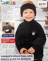 Кофта детская флисовая для мальчика Lupilu на рост мальчику