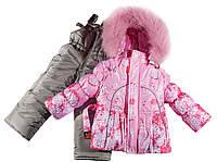 Костюм зимний для девочки (на двойном синтепоне) розовое