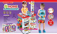 Магазин-супермаркет игровой набор для детей с корзинкой Demi Star 668-02