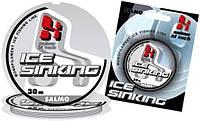 Леска монофильная зимняя Salmo HI-TECH ICE SINKING 030/0.15 (4505-015)