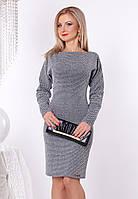 Женское трикотажное платье серого цвета с длинным рукавом в классическом стиле. Модель 954 SL.