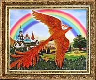 Жар-птица БФ 505