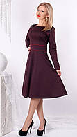 Женское трикотажное платье миди бордового цвета с юбкой-клеш. Модель 951 SL.