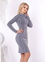 Женское трикотажное облегающее платье серого цвета с воротником-хомут и длинным рукавом. Модель 950 SL.