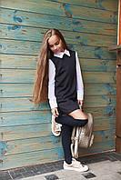 """Детское трикотажное школьное платье """"Paulina"""" с воротничком и шифоновыми рукавами (2 цвета)"""