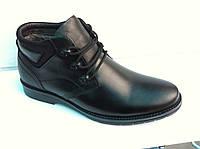 Классические зимние мужские ботинки Cevivo на натуральном меху и комфортной подошве