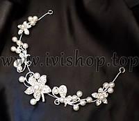 Веночек - диадема с цветами, жемчугом и стразами (свадебная диадема)