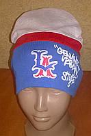 Удлиненная, модная трикотажная шапка для мальчиков