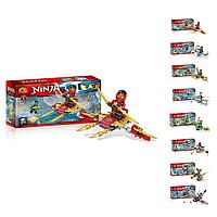 Лего Ниндзя 32054. Конструкторы Ниндзя, 8 видов. Тематические наборы, мульт-герои