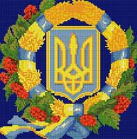 Герб Украины 4 Алмазная техника вышивки.