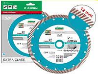 Круг алмазный Distar Turbo Expert 230 мм, отрезной диск по бетону с 12 мм алмазным слоем