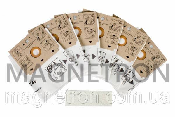 Мешок бумажный с выходным микрофильтром для пылесоса Rowenta ZR745 (аксессуар)