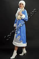 Карнавальный костюм Снегурочка в голубом