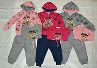 Спортивный костюм-тройка утепленный Мишка для девочки