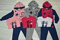 Спортивный костюм-тройка утепленный Live Star для девочки