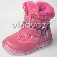 Зимние кожаные детские ботинки для девочки натуральный мех 25р. розовые