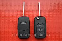 Audi A3, A4, A6, A8, S6, S8, TT выкидной ключ 3 кнопки Под батарейку 2032