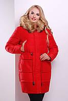 Куртка пальто зимнее женское красное 44,46,48,50, 52