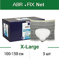 Эластичное сетчатое фиксирующее белье ABRI-FIX X-Large XL (5 шт.)