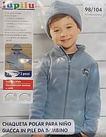 Набор Кофта детская флисовая для мальчика и шапка флисовая Lupilu на