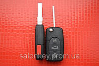 Ключ AUDI выкидной 3+1 кнопки 315Mhz id48. 4DO 837 231 P