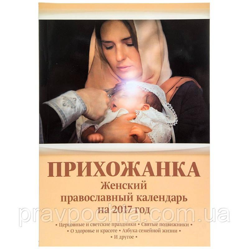 Какие праздники отмечают 29 мая в россии