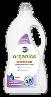Гель для стирки Organics детских вещей Sensitive 1л