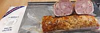 Рулет из курицы (в фалах) 0,650-0,850 гр