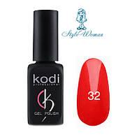 Kodi professional гель лак Коди 32 светло красный эмаль 8мл