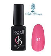 Kodi professional гель лак Коди 41 розовый с перламутром классика 8мл