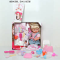Кукла пупс интерактивный с аксессуарами Baby Toby (30700F)