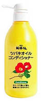 KUROBARA Camellia Oil Hair Conditioner  Кондиционер для поврежденных волос с маслом камелии японской 500 мл