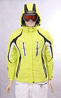Жіноча утеплена спортивна куртка