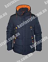 Куртка мужская зимняя на флисе темно синий цвет