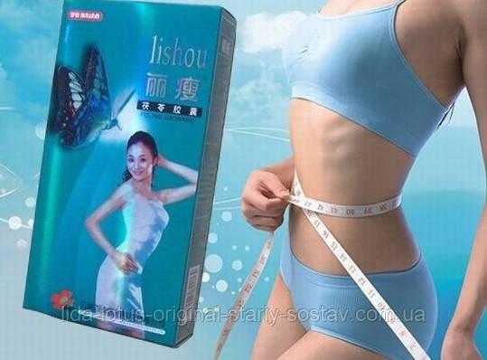 Капсулы для похудения Lishou Лишоу Таиланд
