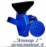 Кормоизмельчитель Эликор 1 исполнение 4 (зерно, корнеплоды и стебельчатый корм)