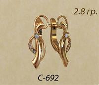Интересные серьги из красного золота 585* пробы с Фианитами
