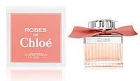 Женская туалетная вода Chloe Roses De Chloe (нежный и изящный аромат)  AAT