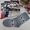 Носки женские шерстяные АНГОРА. 37-42 р-р. Женские шерстяные теплые зимние носки , утепленные носки для женщин