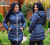 Женская теплая зимняя куртка большого размера №2951\ синяя