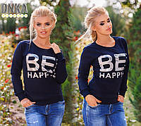 Женский стильный джемпер Be Happy №5100