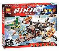 """Конструктор Bela Ninja 10462 (аналог Lego Ninjago 70605) """"Цитадель Несчастья"""" 757 дет"""